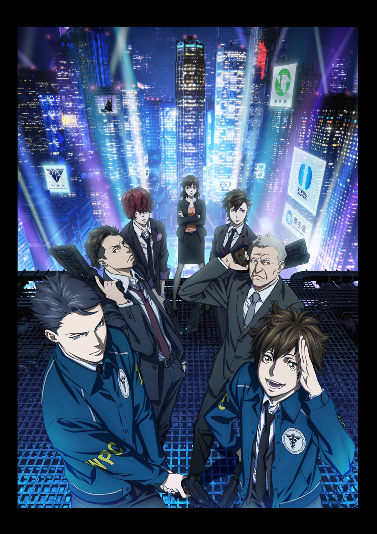 PSYCHO-PASS for SUGOTOKU